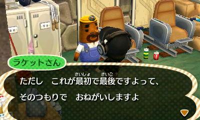 c0169320_21451142.jpg