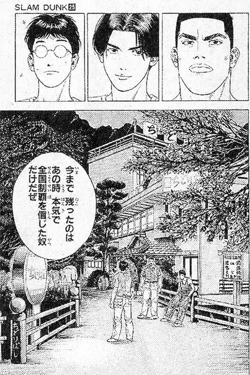 「みどり荘」_e0149941_0114320.jpg