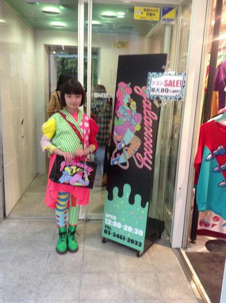 TOKYO 春旅 2日目 次は~渋谷_a0262845_16492580.jpg
