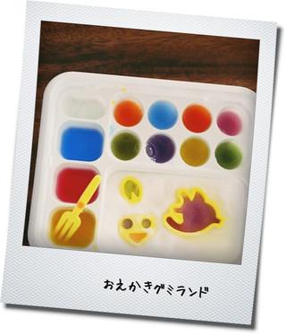 楽天の買いまわりで追加したモノとお菓子_e0214646_22141570.jpg
