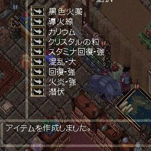 f0237749_3242114.jpg