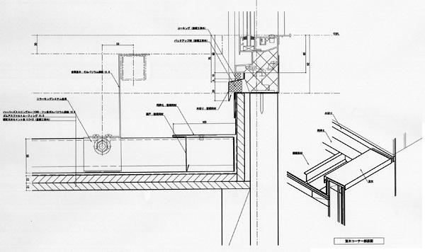 SKY130410 デッキ材にて屋上庭園をつくる施工図面_d0288367_963226.jpg