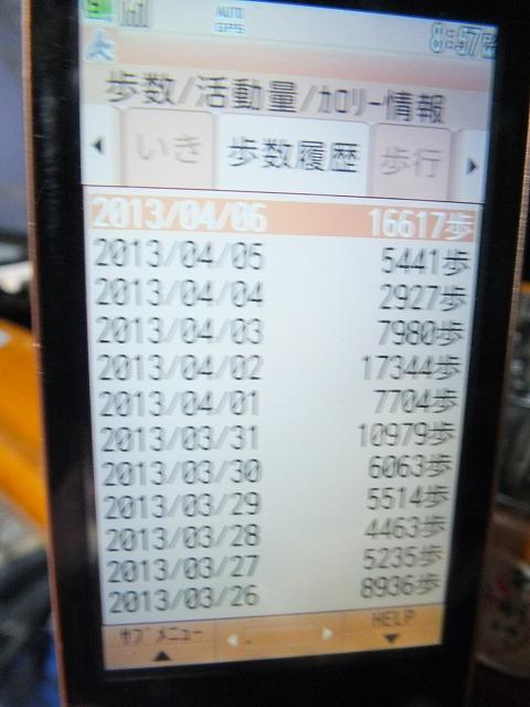 f0261168_7323990.jpg
