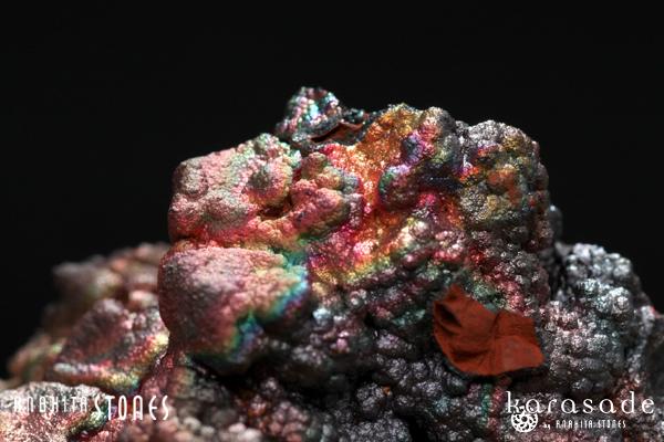 レインボーゲーサイト原石(スペイン産)_d0303974_13402716.jpg