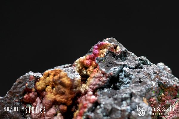レインボーゲーサイト原石(スペイン産)_d0303974_1340591.jpg