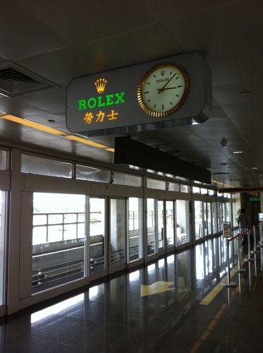 旅日記 香港 2011SEP 10  CI680 HKG-TPE その2_f0059796_23263472.jpg