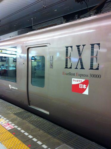 旅日記 香港 2011SEP 11  CI106 TPE-NRT_f0059796_23414910.jpg