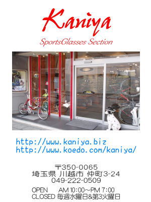 TALEXレンズとspec espace_f0251601_10113944.jpg