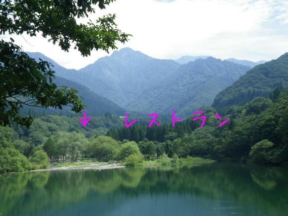 c0232813_029646.jpg