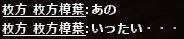 b0236120_1213194.jpg