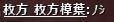 b0236120_1219865.jpg