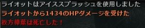 b0236120_1222287.jpg