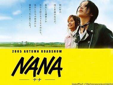 NANA・・・_a0241725_22231848.jpg