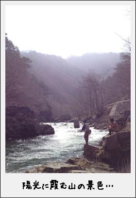 春の安家川で渓流釣りに釣戦!したのだ♪_c0259934_13512349.jpg