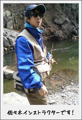 春の安家川で渓流釣りに釣戦!したのだ♪_c0259934_1527367.jpg