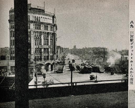 三宮駅プラット・ホーム<1950年...
