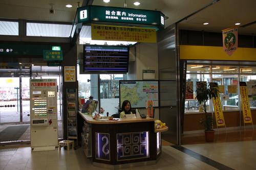 釧路空港♪ 4月8日_f0113639_1436264.jpg