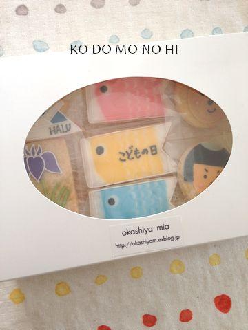 5月のお菓子BOX、キャンセル分受け付けいたします。_a0274443_16242165.jpg