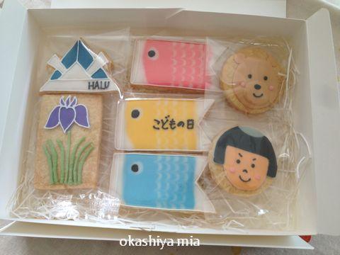 5月のお菓子BOX、キャンセル分受け付けいたします。_a0274443_1624463.jpg