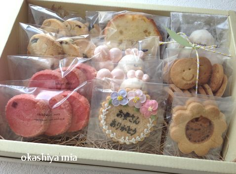 5月のお菓子BOX、キャンセル分受け付けいたします。_a0274443_16373646.jpg