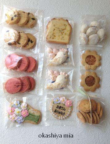 5月のお菓子BOX、キャンセル分受け付けいたします。_a0274443_163972.jpg