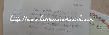 祝・新社会人&thanksお花_d0165645_11383470.jpg