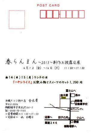 b0193647_8301254.jpg
