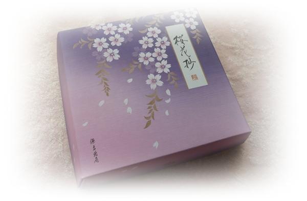 桜の名残に_c0069048_1541292.jpg