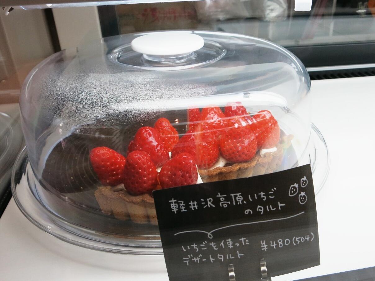 A-WOTOのキッシュランチ@中軽井沢駅・くつかけテラス_f0236260_13312428.jpg