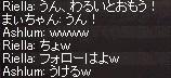 a0201367_1402483.jpg