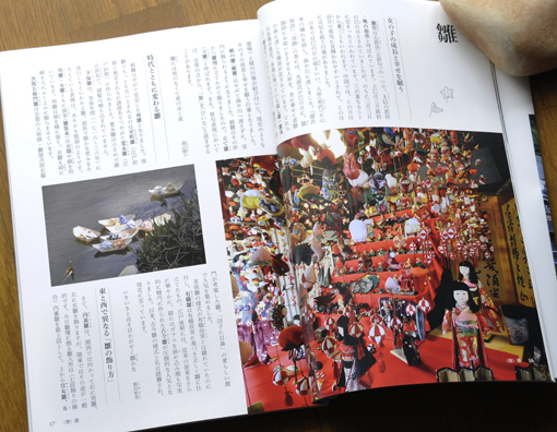 NHK出版 「もっと知りたい美しい季節のことば」_f0143469_20511433.jpg