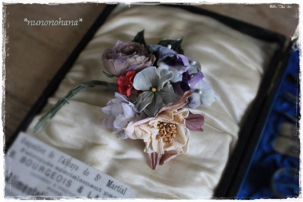 金ペップの花のあるコサージュ_a0094675_952476.jpg