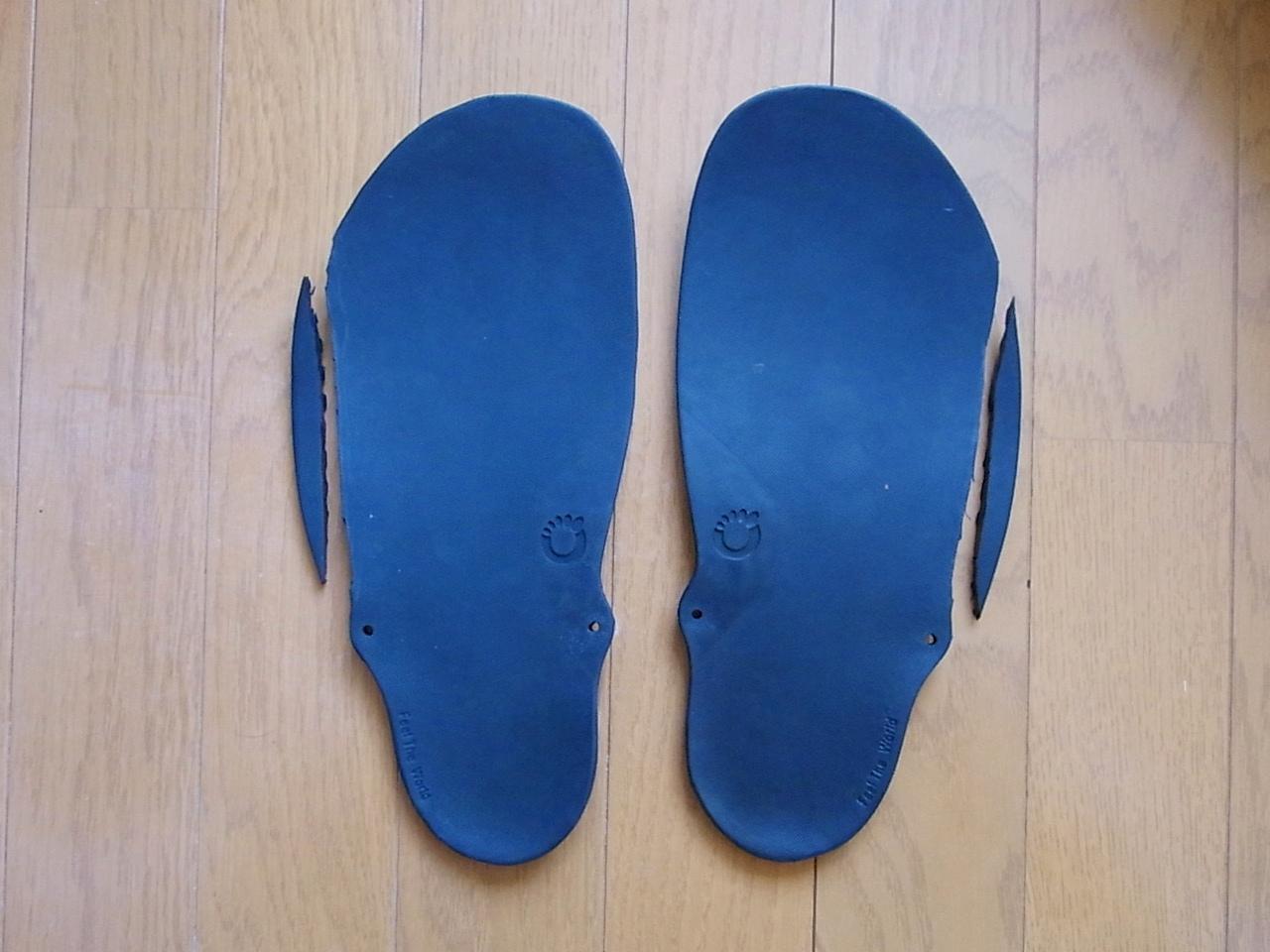 2013.4.7 Xero Shoes Kitsをつくる_b0219778_0135460.jpg