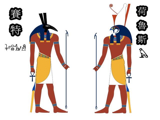 托勒密之鷹-荷魯斯 (Horus)_e0040579_224517.jpg