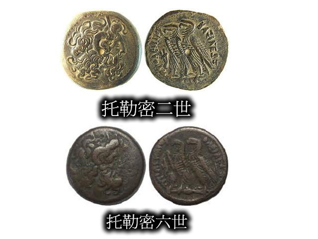 托勒密之鷹-荷魯斯 (Horus)_e0040579_2311963.jpg