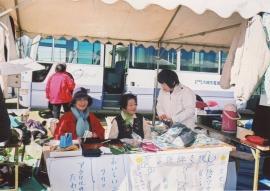 宮城県 田尻生活学校【活動報告】_a0226881_9395362.jpg
