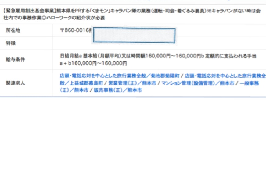 e0241981_1212149.jpg