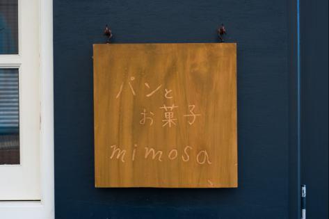 mimosa_a0288689_1919171.jpg