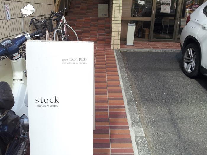 東北の大都会 仙台へ♫_e0022091_10341115.jpg