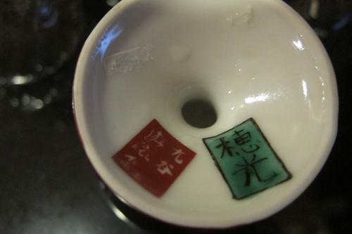 九谷焼と江戸硝子のコラボのグラス_d0240098_6143648.jpg