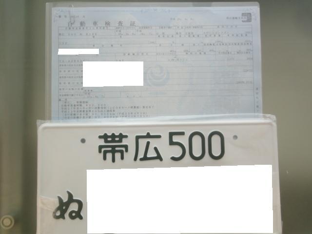 c0161601_202301.jpg