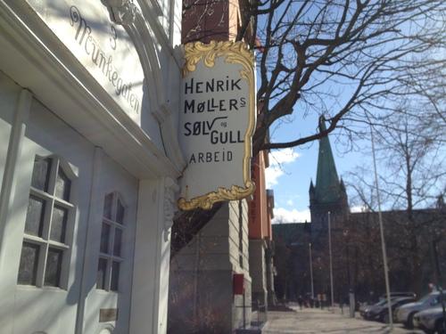 ニーダロス大聖堂 Trondheim_a0229904_4291510.jpg