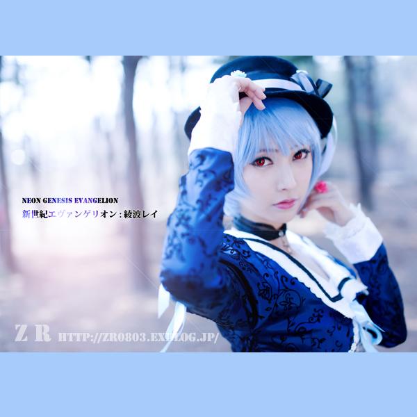 [ZR]エヴァンゲリオン★ 綾波レイ★  2008 calendar FullSET_b0273504_18384521.jpg