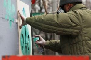 NYの街角アート、お馴染みのバウリー壁画は今ポパイ_b0007805_126502.jpg