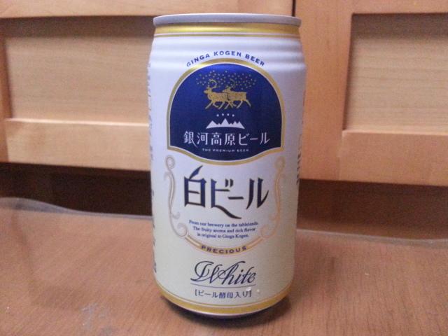 昨夜のビールVol.40 銀河高原ビール 白ビール¥260 & 小僧寿し わっぱ寿し¥590_b0042308_04142.jpg