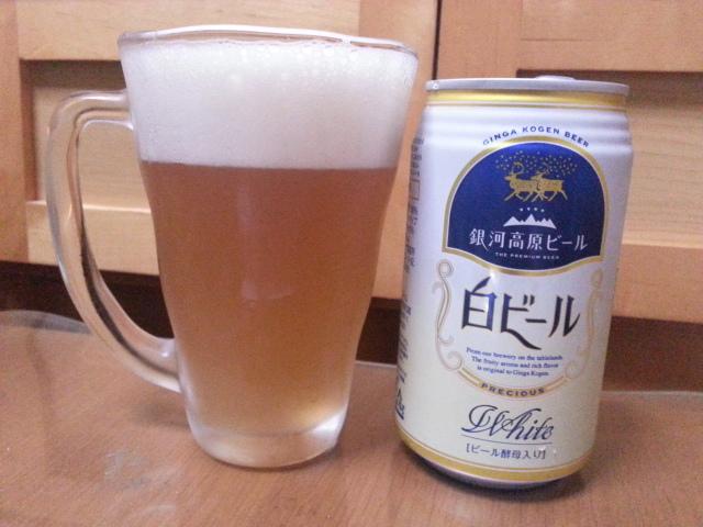 昨夜のビールVol.40 銀河高原ビール 白ビール¥260 & 小僧寿し わっぱ寿し¥590_b0042308_062452.jpg