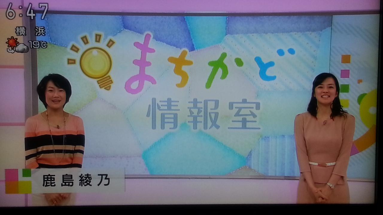 新年度! NHKおはよう日本まちかど情報室_b0042308_1334662.jpg