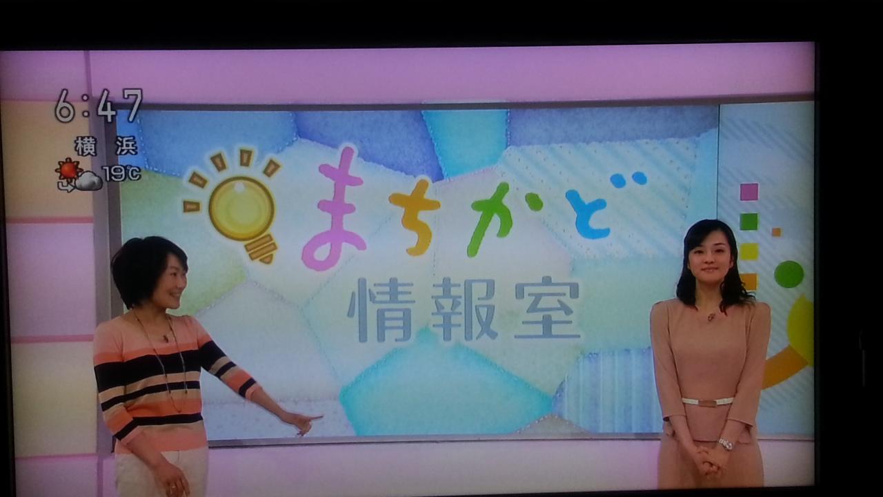 新年度! NHKおはよう日本まちかど情報室_b0042308_1361689.jpg