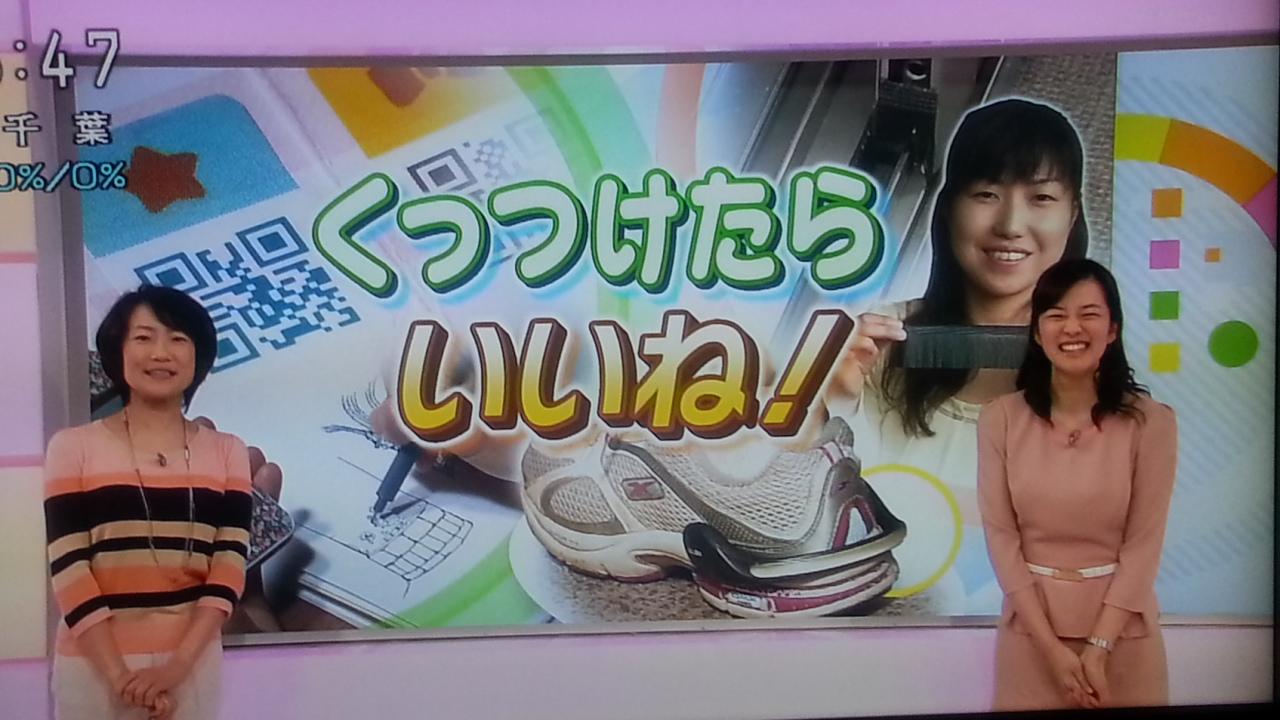 新年度! NHKおはよう日本まちかど情報室_b0042308_1514113.jpg