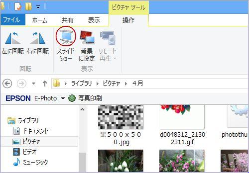 d0048312_19364972.jpg